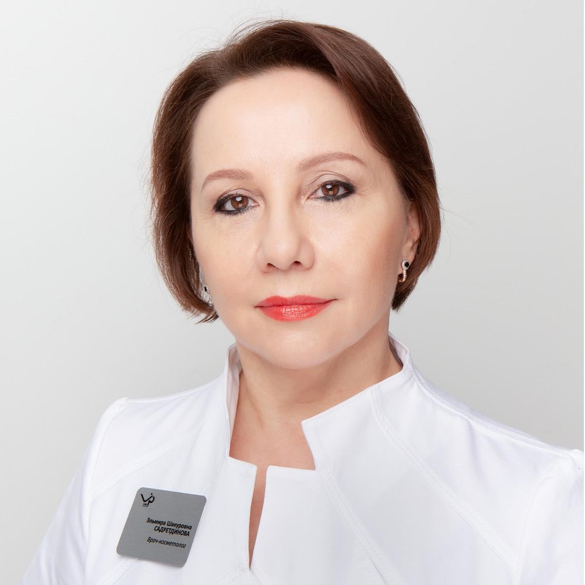 Садретдинова Эльмира Шакуровна