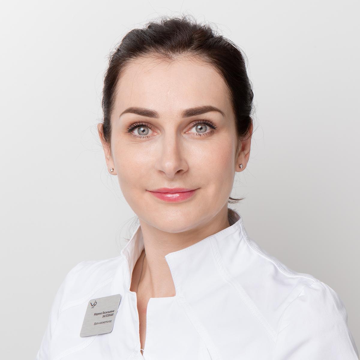 Залозная Марина Васильевна